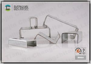 steel channel combination